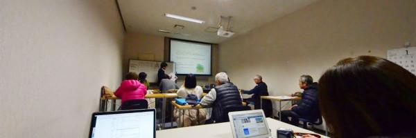 田川まるごと博物館レポーター