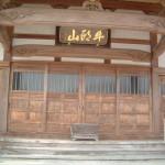牛頭山高座石寺