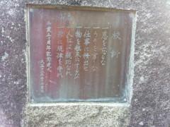 20141026_164058