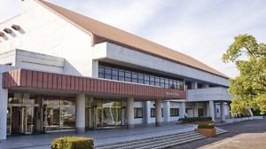 田川市総合体育館 外観