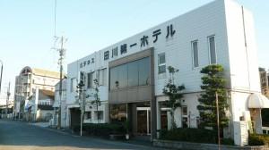 田川第一ホテル 外観