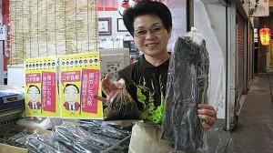 宇都宮鮮魚店