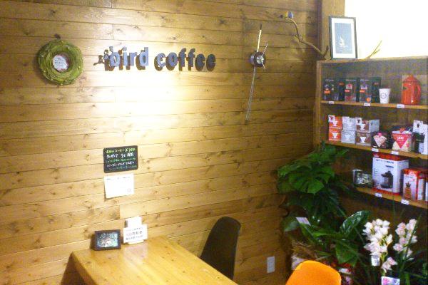 スペシャルティコーヒー&マフィンバードコーヒー 店内