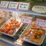 チキン屋 商品