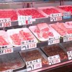 山本食肉店 店内2