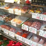 山本食肉店 店内1