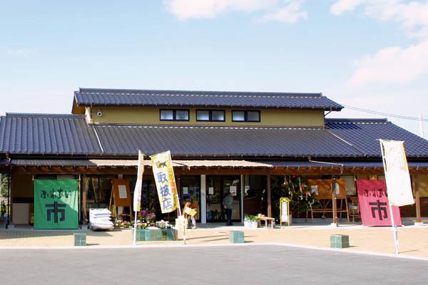 上野の里 ふれあい市 外観