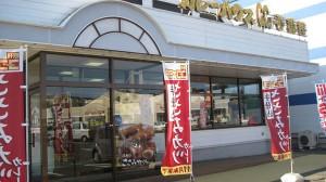 カレーハウスCoCo壱番屋 メルクス田川店 外観