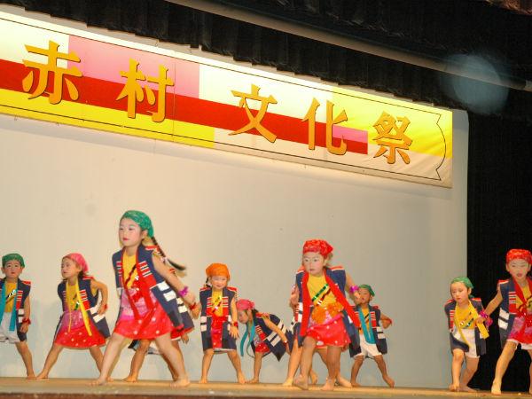 赤村文化祭