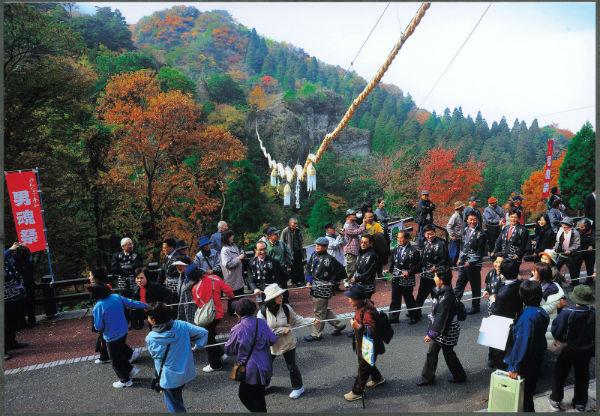 英彦山男魂祭