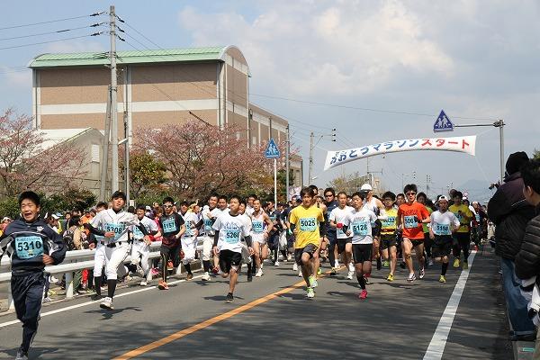第25回おおとうマラソン