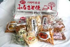 川崎町 特産品