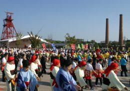 TAGAWAコールマイン・フェスティバル