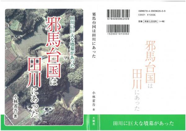 書籍-001