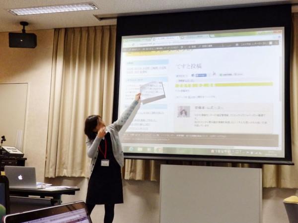 田川まるごと博物館レポーターズブログ テスト投稿
