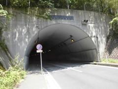 第二金辺トンネル
