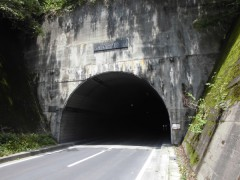 新金辺隧道