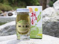 マルボシ酢 ポン酢・ドレッシングセット