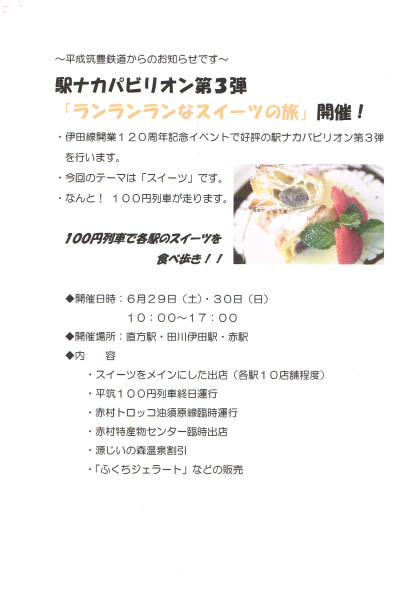 CCF20130517_0000