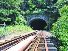 石坂トンネル