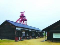 石炭歴史博物館
